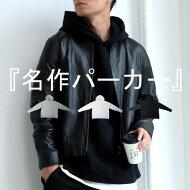 フーデッドパーカーメンズトップスパーカー裏毛送料無料・メール便不可【Z】