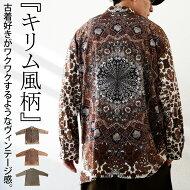 絨毯プリントシャツ