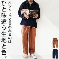 カラーテーパードパンツパンツメンズボトムス送料無料・10月19日10時〜発売。メール便不可【Z】