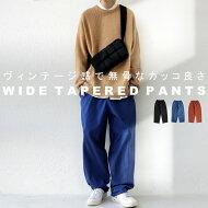 ワイドパンツパンツメンズボトムスワイド綿混送料無料・10月19日10時〜発売。メール便不可【Z】