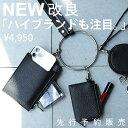 【予約:11月上旬納期】NEW改良!3連リストレットバッグ バッグ 鞄 ショルダーバッグ 送料無料・10月24日10時〜メール…