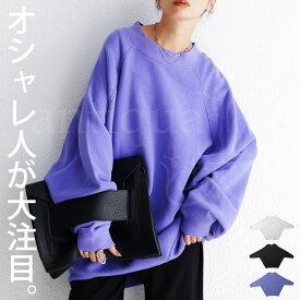 コクーンプルオーバー レディース トップス 長袖 綿 送料無料・10月19日10時〜発売。メール便不可