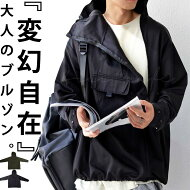 デザインブルゾンメンズアウタートップス羽織り送料無料・メール便不可【Z】