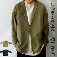 ジャケット(ZK-00082とセットアップ)