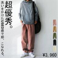 サーカスパンツパンツメンズ綿100カラーパンツ・10月9日10時〜発売。メール便不可【Z】