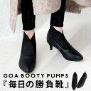 ゴアブーティー ブーティー パンプス レディース 靴 送料無料・10月24日10時〜発売。メール便不可