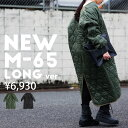キルティングジャケット ロング レディース アウター 送料無料・10月24日10時〜発売。メール便不可