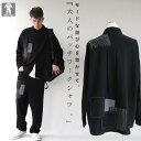 モード派必見。黒がさらにお洒落に見える。ステッチデザインシャツ・1月18日20時〜再販。「G」##×メール便不可!