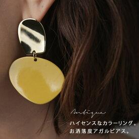 旬デザインで耳元のお洒落を楽しむ。ゴールドプレートピアス・(10)◎メール便可!