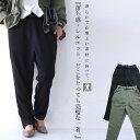 綺麗見えの落ち感素材。すっきり美脚。ベルト付きテーパードパンツ・1月15日20時〜発売。##×メール便不可!