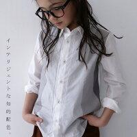 配色シャツ