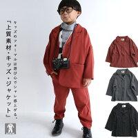ジャケット(TK-00018とセットアップ)
