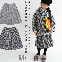 スカート(TK-00024とセットアップ)