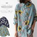 モダンな色使いと柄が映える。落ち感で女性らしく。花柄シャツ・5月9日20時〜再販。(80)メール便可