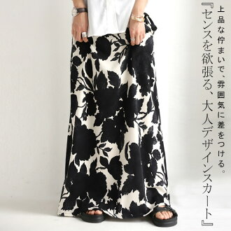 A certain sense article pattern and silhouette that it is a greedy adult. Floral design long skirt .5 16 days a month 20:00 ... re-resale. ##× impossibility!