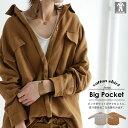 メンズライクなワーク感に大人なこなれ印象。フラップポケットシャツ・1月25日20時〜発売。##×メール便不可!