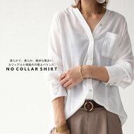 クリーンな見た目。カジュアルと綺麗めの極上バランス。Vネックシャツ・(80)◎メール便可!