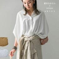 するり落ち感。揺れて品ある一着。半袖ワイドシャツ・(100)◎メール便可!
