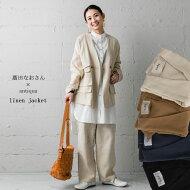 ワークライクをまとうヘルシーな女性らしさ。フラップポケットジャケット・1月25日20時〜発売。##×メール便不可!