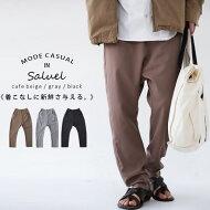 着こなしに新鮮さを。カタチに拘り大人雰囲気に。切替サルエルパンツ・2月1日20時〜発売。##×メール便不可!