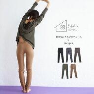 柔らか極上素材、グーンと伸びてしっかりフィット。ヨガパンツ・2月19日20時〜発売。(100)◎メール便可!