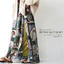 ハイスリットの女性らしいこなれた魅力に。スカーフ柄スカート・4月1日20時〜再販。(100)◎メール便可!