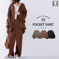ゆるりと、品良く。大人ナチュラルなフラップポケットシャツ・##×メール便不可!