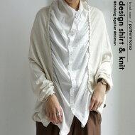 一枚でお洒落が映える実力の持ち主。レイヤード風デザインシャツ・##×メール便不可!