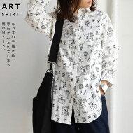 キッズの手描き絵。思わず見とれる可愛さ。雨の日アートシャツ・(80)◎メール便可!