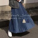 空気を纏う上品さで女っぽさ格上げ。プリーツスカート・4月1日20時〜発売。(100)メール便可