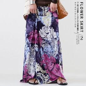 鮮やかな色使い。一点投入でコーデが変わる。フラワーロングスカート・再再販。(50)メール便可