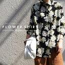 紫陽花とブラックのコントラストが効く。花柄シャツ・5月23日20時〜再販。(80)メール便可