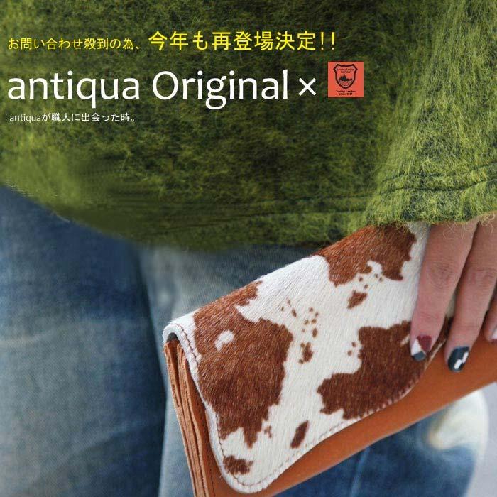 数量限定販売。可愛いこだわりの日本製。ある本革財布##・7月11日20時〜再再販。「G」
