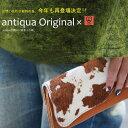 数量限定販売。可愛いこだわりの日本製。ある本革財布・##