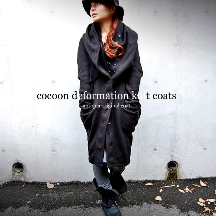 大人気コートが無地として帰ってきた。コクーン風変形コート・11月12日20時〜再再販。『変形コクーンコート』でお洒落勝負。##「G」