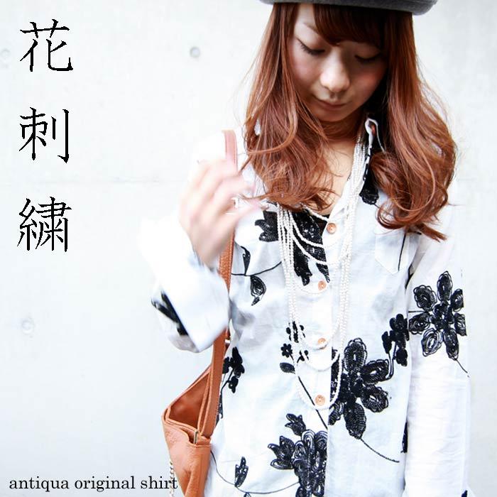 シックに大人モードな存在感溢れだす、刺繍シャツ・1月20日20時〜再再販。『特別感漂う魅力を纏って。』##r2r3