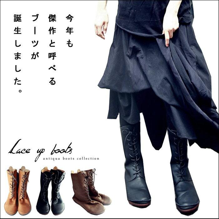 日本製。今年も傑作と呼べる革本来の風合い、本革ブーツ##・9月1日20時〜再再販。
