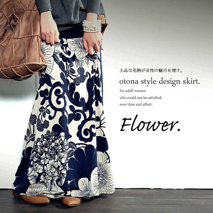和テイストでもあり、多様な美しさ。2way花柄ロングスカート★10月18日20時〜再再販!『上品な花柄が女性の魅力増す。』##