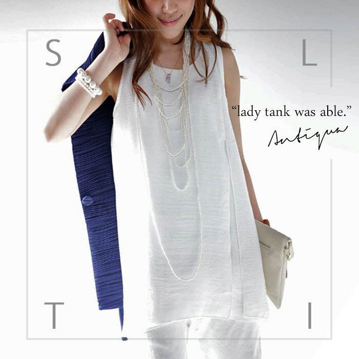 背伸びトップス。スリットデザインノースリーブ・2月14日20時〜再販。『大人女子が着てみて納得の上質感。』