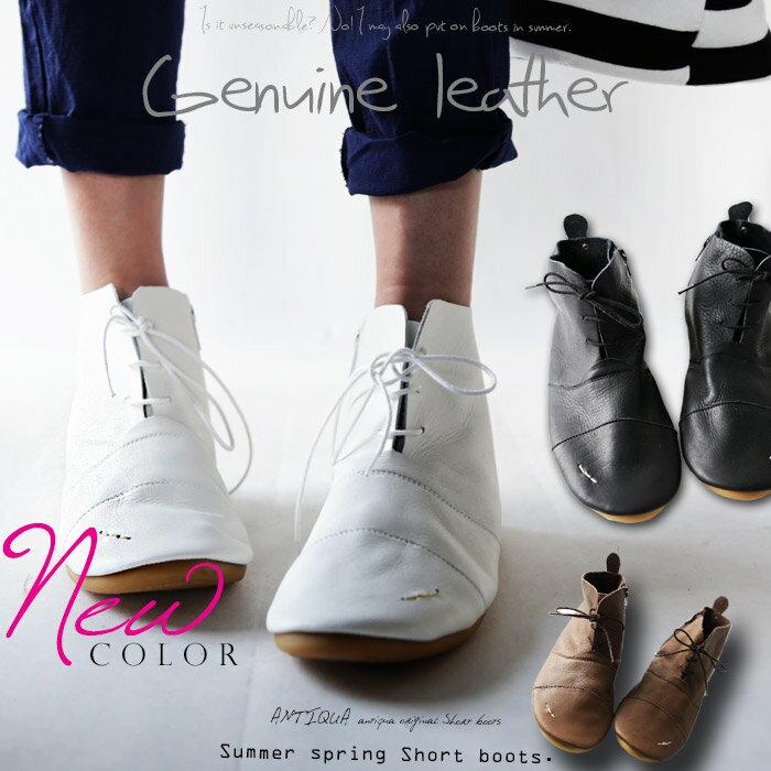 やわらか、くた〜っと本革で、歩きやすさ風合い重視の一足。・1月14日20時〜再再販。日本製。本革ショートブーツ##「G」