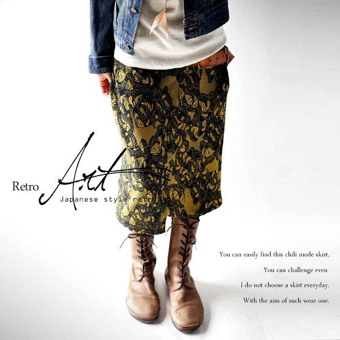 期間限定送料無料!漂う大人女子感。和モダンレトロデザインスカート・12月16日20時〜再再販。『和モダンデザインでかっこよく品を取り入れる。』##