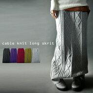 ゆるっと×辛口の上手な掛け算。『編み方に一目惚れ。ケーブルニットの温もりに包まれて。』withケーブルニットで作り出せ、愛されガール。ケーブルニットロングスカート##