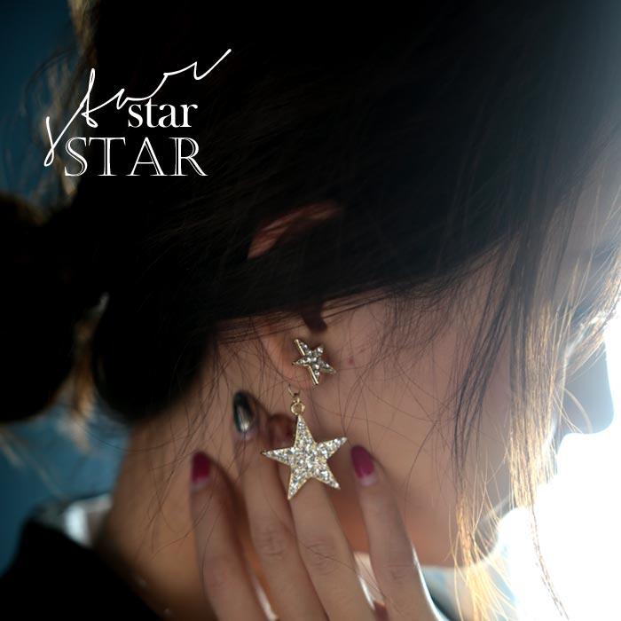 キラキラと輝きある耳元に憧れて。星ストーンピアス・11月7日20時〜再再販。『星に願いを込めて、starの華やかな輝き。』「G」(10)◎メール便可!