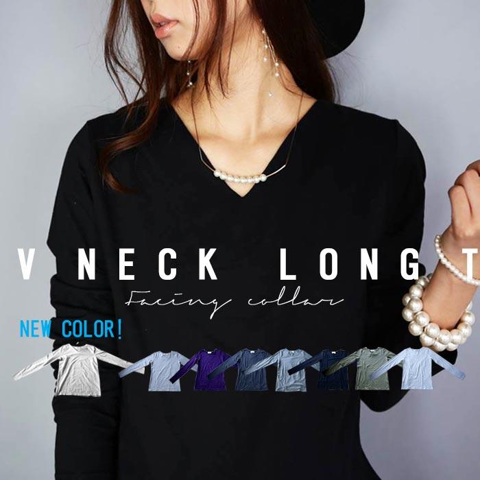 これさえあれば、強いミカタ。cottonVネックロンT・1月6日20時〜再再販。『M/L選べる。ベーシックシリーズ。』##「G」