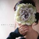 期間限定送料無料!摘み取った花のような綺麗色。『みずみずしいお花を身に着けて。』3月29日20時〜再販!凛と咲き誇る。ビッグフラワーコサージュ##h4
