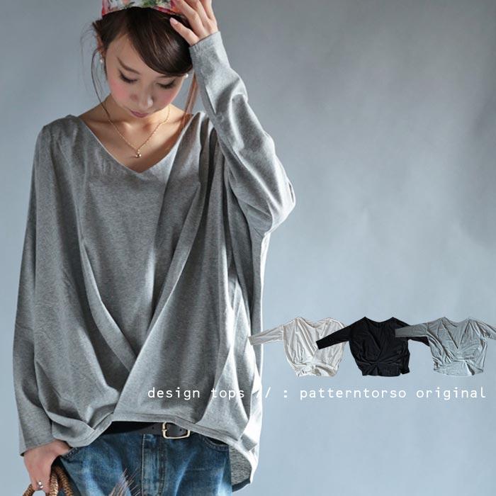 一枚で抜け感スタイル。裾タックドレープトップス・『拘りの前裾タックがお洒落の決め手。』##