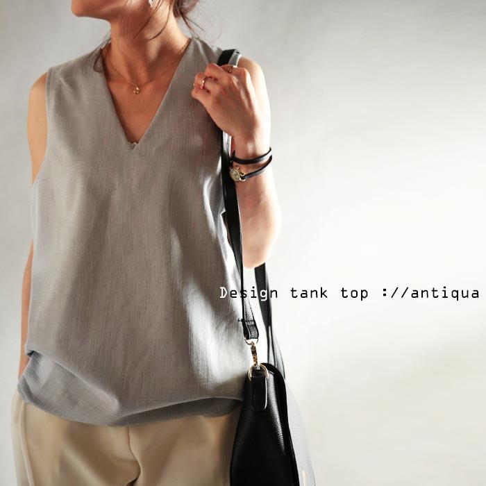 美人をつくるのはこのベスト。シンプル接結素材Vネックベスト・2月11日20時〜再再販。『素材に拘り、綺麗Vネック&前後アシメ裾。』##