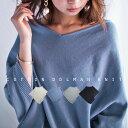 期間限定送料無料!ネクストトレンドはアシメ綿ニット。『上品に変形を着てみたい。』4月29日20時〜再販!価値観変わるデザイン。変形デザイン天竺編み綿ニットトップス##j2【☆】