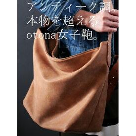 荷物お洒落にまとめる。たっぷりショルダーバッグ・再再販。『革の風合いを再現合皮だから軽く持てる』「G」##×メール便不可!