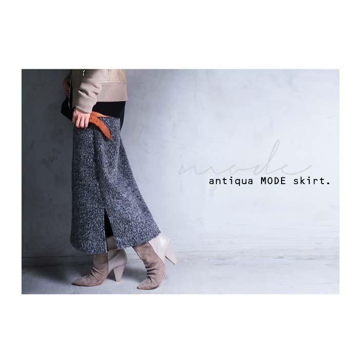 大人の魅力感じて。ウール混タイトスカート・11月20日20時〜再再販。スリット 秋冬 暖かい ##「G」